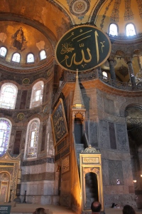 Interior of the Hagia Sofia
