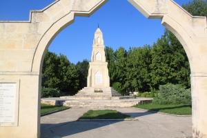 Balkan War Memorial