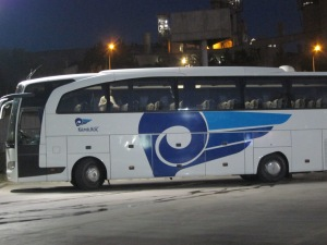 Kamil Koc logo and bus